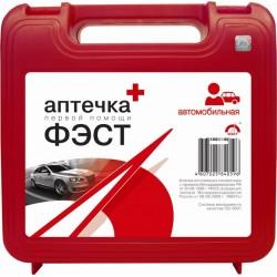 "Аптечка ""ФЭСТ"" автомобильная"