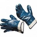 Нитриловые перчатки, полный облив
